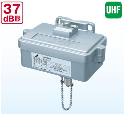 DXアンテナ 共同受信用 UHF帯前置ブースター U37L1D