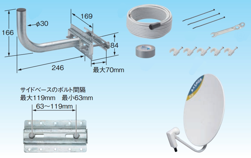 BSアンテナセット マスプロ 45cm BS・110度CS BC45RL-SET 4K・8K対応