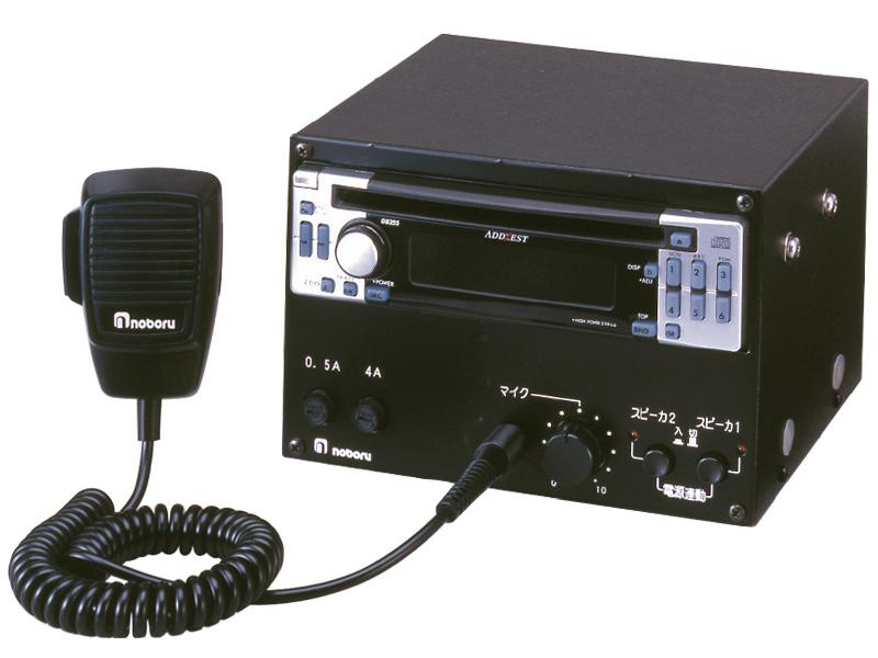 拡声器 ノボル電機 30W 小型船舶用アンプ MA-30CD