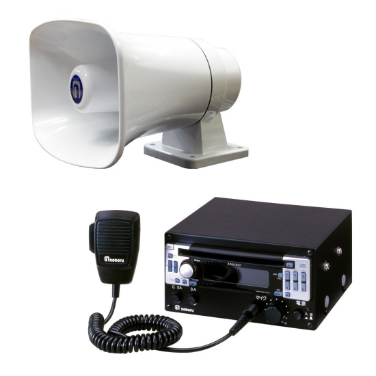 ノボル電機 第四種船舶用汽笛&拡声セットC SG-122 MA-10CD