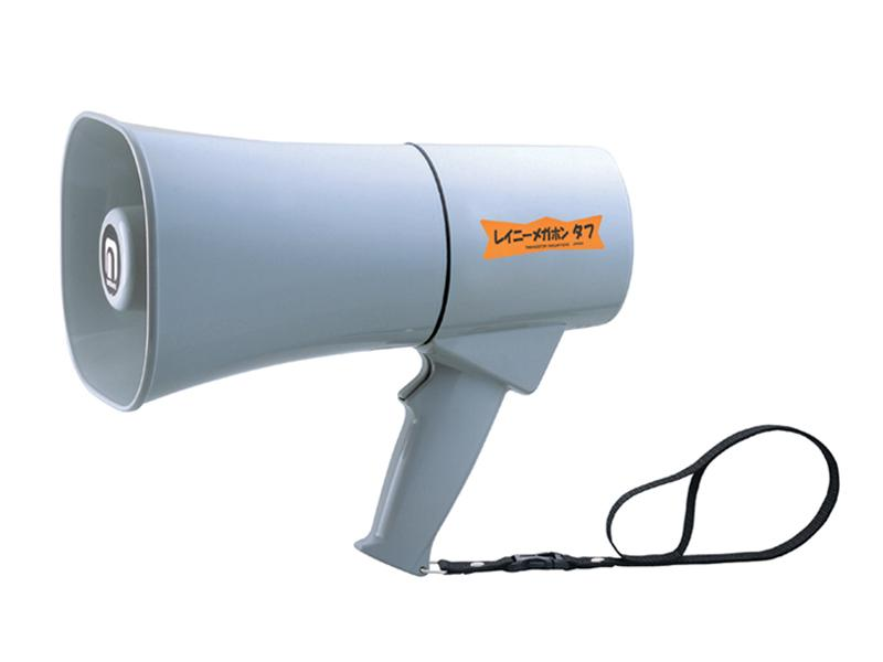 拡声器 ノボル電機 6W レイニーメガホンタフ TS-631N(旧 TS-621N)