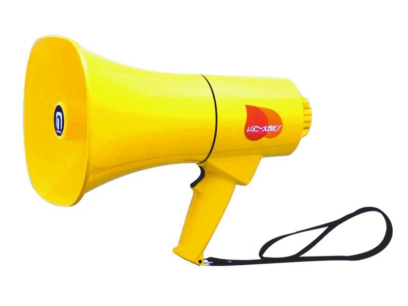 拡声器 ノボル電機 15W レイニーメガホン TS-711