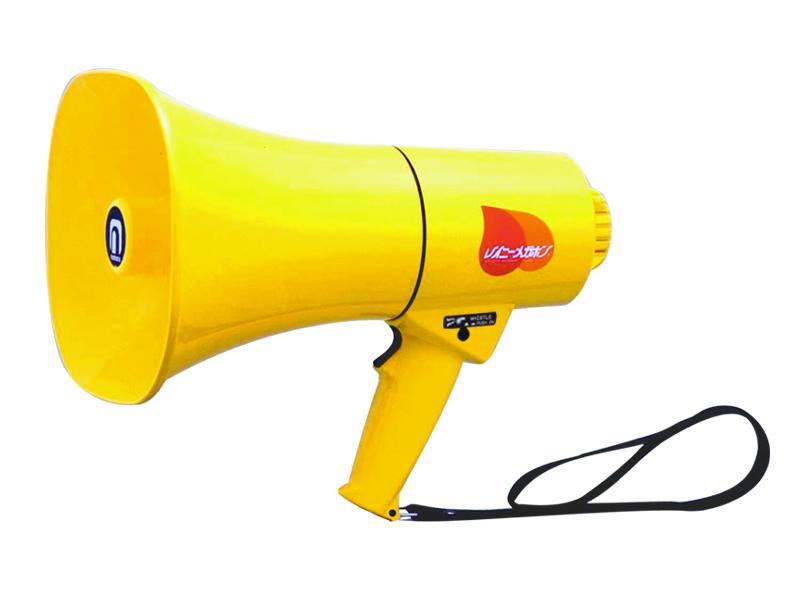 拡声器 ノボル電機 15W レイニーメガホン TS-714