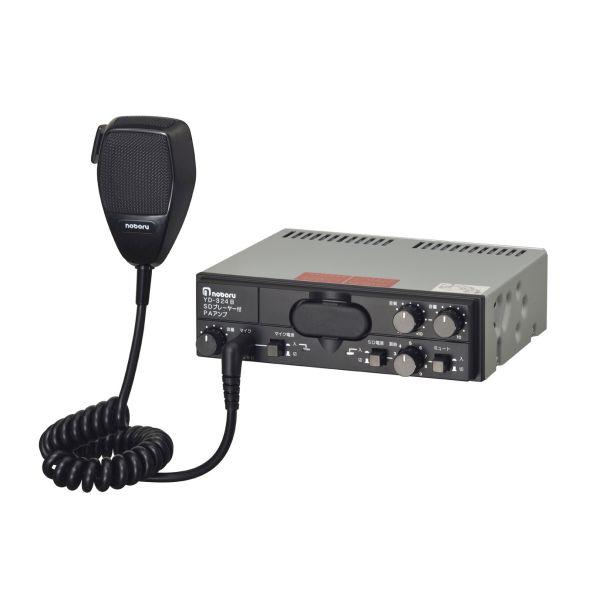 拡声器 ノボル電機 20W MP3プレーヤー付き車載アンプ 24V用 YD-324B