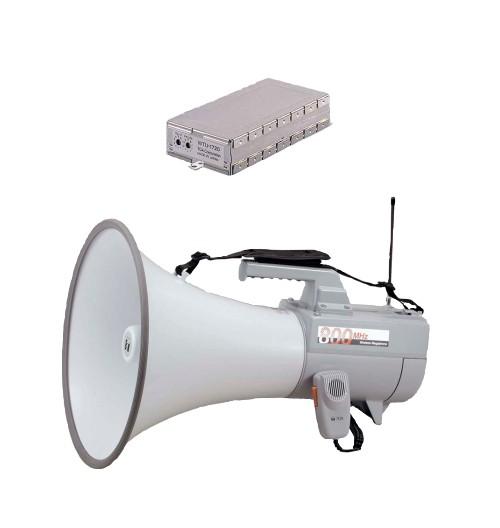 拡声器 TOA 大型メガホン チューナーユニットセット 30W ER-2830W WTU-1720 2月中旬入荷予定