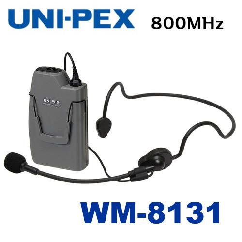 ユニペックス 800MHz帯 ヘッドセット形 ワイヤレスマイク WM-8131