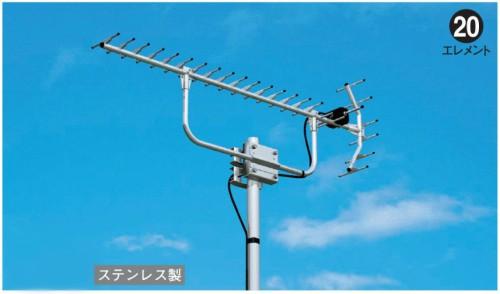 マスプロ 共同受信用 UHFアンテナ 溶接型 UHCK20S