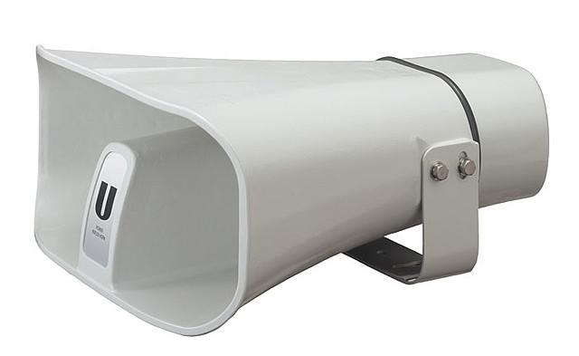 拡声器 ユニペックス 車載セパレートホーンスピーカー H-542