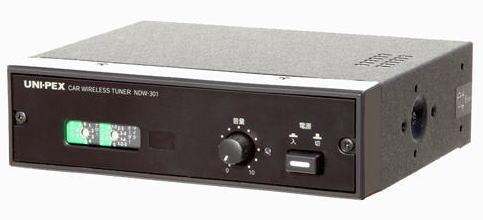 拡声器 ユニペックス 車載用ワイヤレス受信機 NDW-301