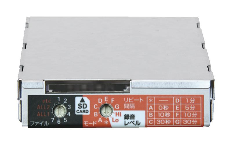 ユニペックス SDレコーダーユニット SDU-300