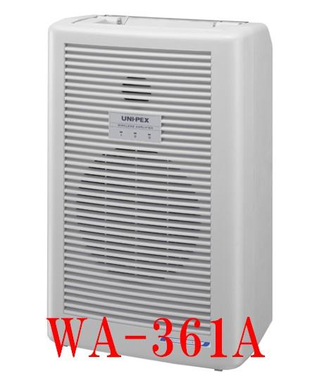 ユニペックス 300MHz帯 ワイヤレスアンプ WA-361A