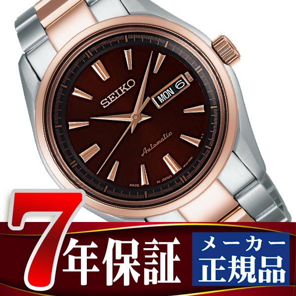 自动拧セイコープレザージュ,并且拧手,并且是男子附手表SARY056