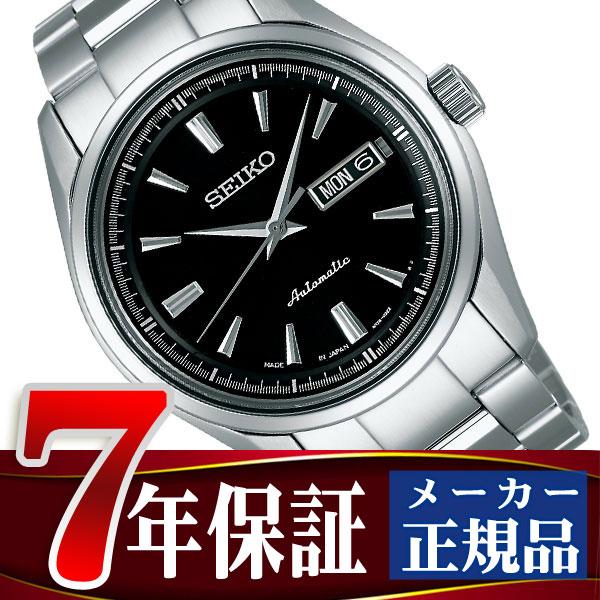 セイコープレザージュ self-winding watch rolling by hand men watch SARY057 belonging to