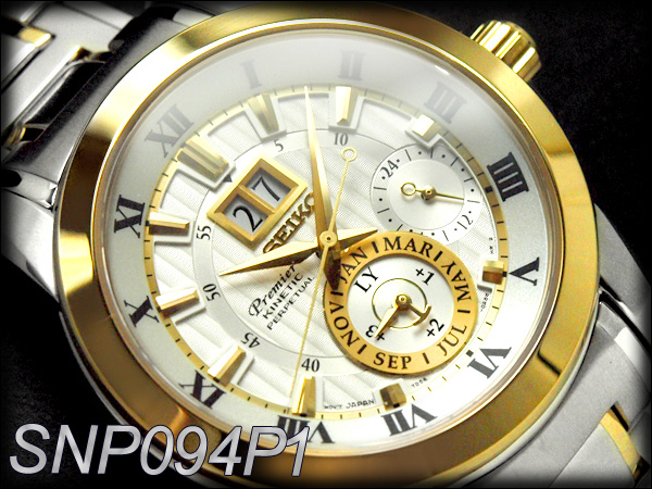 Seiko Premier kinetic perpetual Watch Silver / Gold stainless steel belt SNP094P1