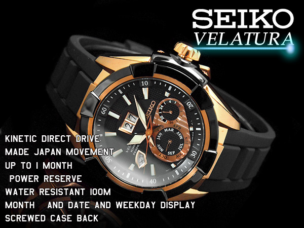 seiko specialty store 3s rakuten global market seiko velatura seiko velatura kinetic direct drive mens watch black rose gold dial black rubber belt snp104p1