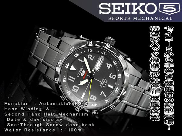 5 SEIKO sports men self-winding watch type watch gray dial gunmetal stainless steel belt SRP521K1