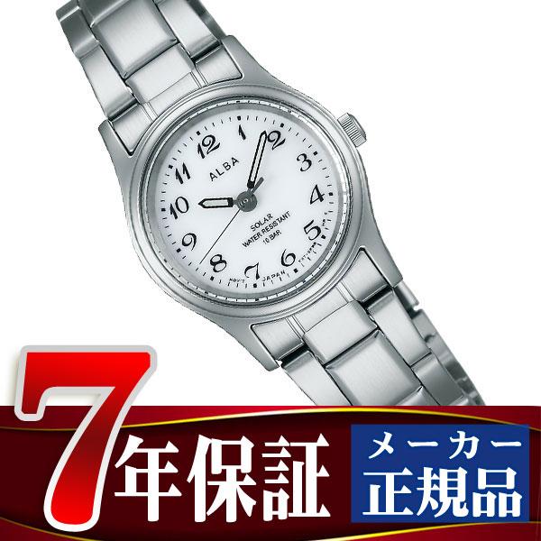 【SEIKO ALBA】セイコー アルバ レディース腕時計 ソーラー ホワイト AEGD539