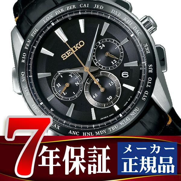 39988f254a82 メンズ チタン セイコー フライトエキスパート コンフォテックス 電波 SAGA221 ブラック クロノグラフ 腕時計 ソーラー ブライツ 電波 ...