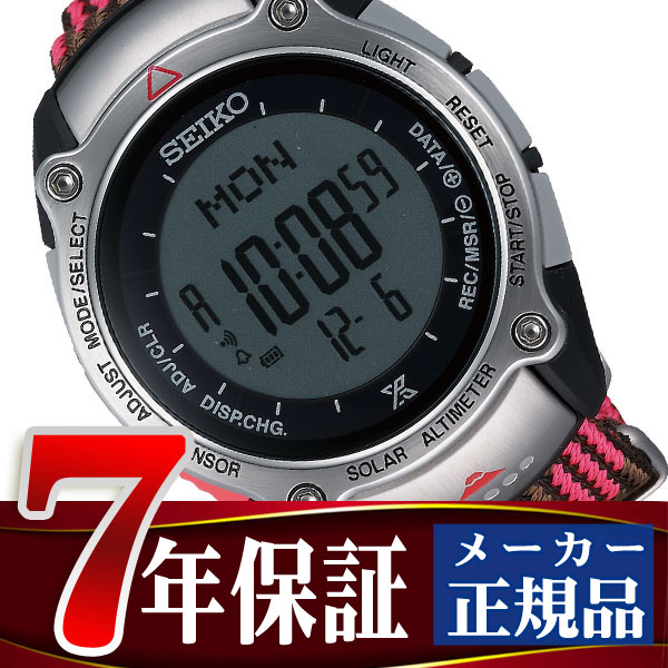 Alpinist Seiko ProspEx solar Mountaineer 2015 Fuji World Heritage Commemorative limited model Miura gota said supervised climbing watch gray red nylon SBEB037