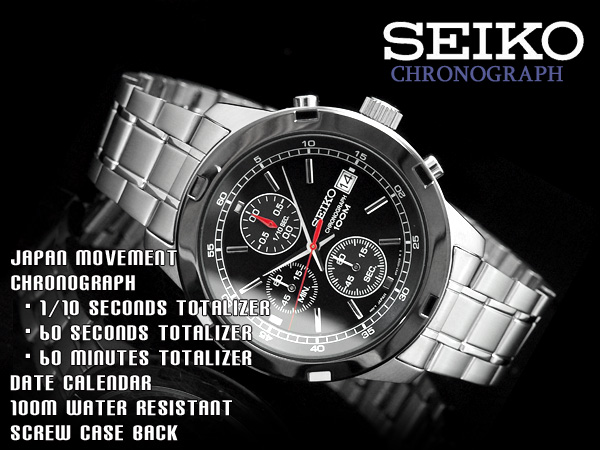 Seiko men's Chronograph Watch IP black bezel black dial silver stainless steel belt SKS427P1