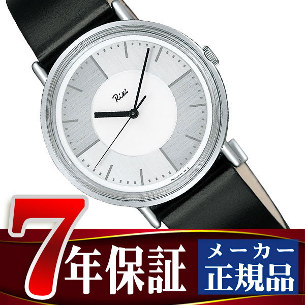 正規品 セイコー アルバ SEIKO ALBA リキワタナベ RIKI WATANABE クォーツ メンズ 腕時計 AKPT024srBtQhxCd