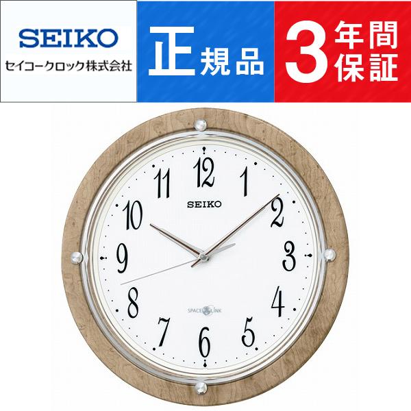 セイコー クロック SEIKO CLOCK スペースリンク GP212A