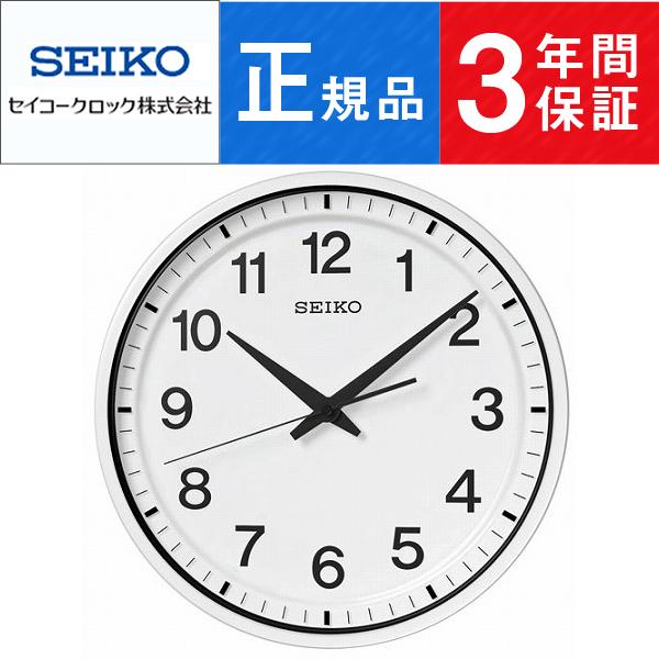 セイコー クロック SEIKO CLOCK オフィスタイプ スタンダード 衛星電波クロック GP214W