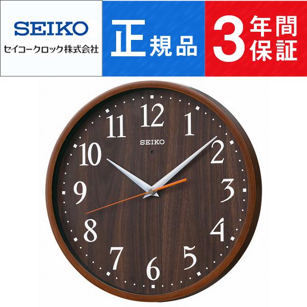セイコー クロック スタンダード SEIKO CLOCK ナチュラルスタイル KX399B