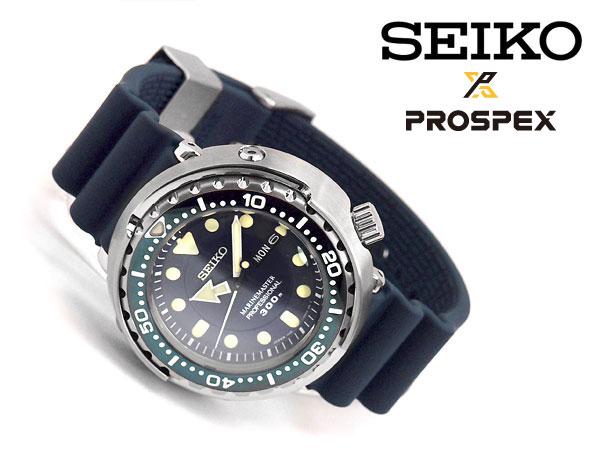 SEIKO Pross pecks Marlene master PROSPEX MARINE MASTER circulation-limited model blue ocean 300m saturation dive divers quartz men watch SBBN037