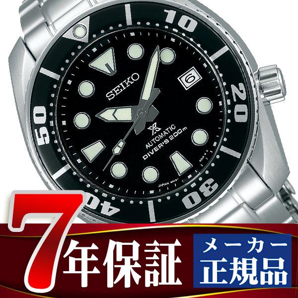 SEIKO Pross pecks diver scuba self-winding watch rolling by hand type men divers watch SBDC031