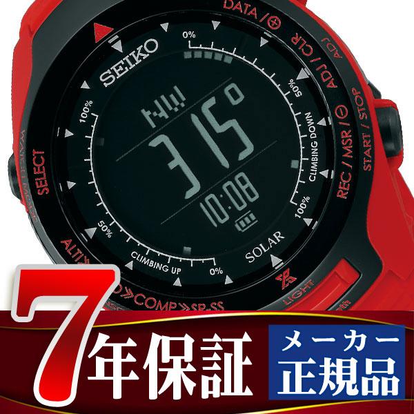 【SEIKO PROSPEX】セイコー プロスペックス アルピニスト Alpinist ソーラー 腕時計 ミウラ・ドルフィンズ スペシャルモデル Bluetooth 通信機能つき 三浦豪太 監修 登山用 山登り スマホ連携 SBEL007