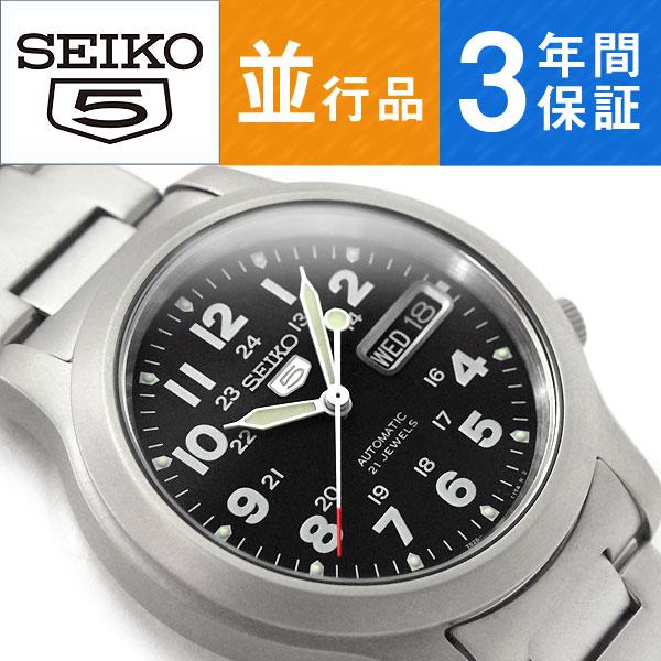 精工 5 SEIKO5 男式军用手表重新导入精工自动黑色表盘银色金属带 SNKN25K1