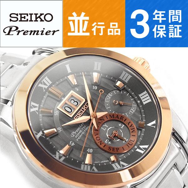 【逆輸入SEIKO】セイコー キネティック メンズ 腕時計 ローズゴールド×グレーダイアル シルバー ステンレスベルト SNP114P1