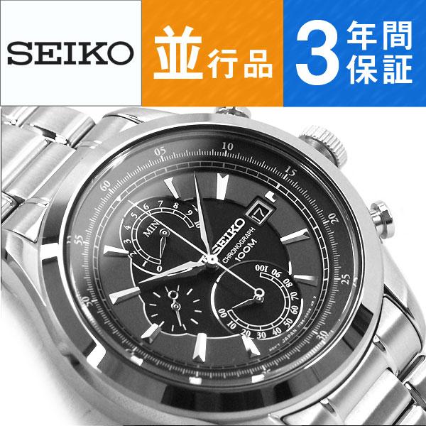 SEIKO セイコー 海外逆輸入モデル ダブルレトログラードクロノグラフ腕時計 グレーダイアル ステンレスベルト SPC167P1【あす楽】
