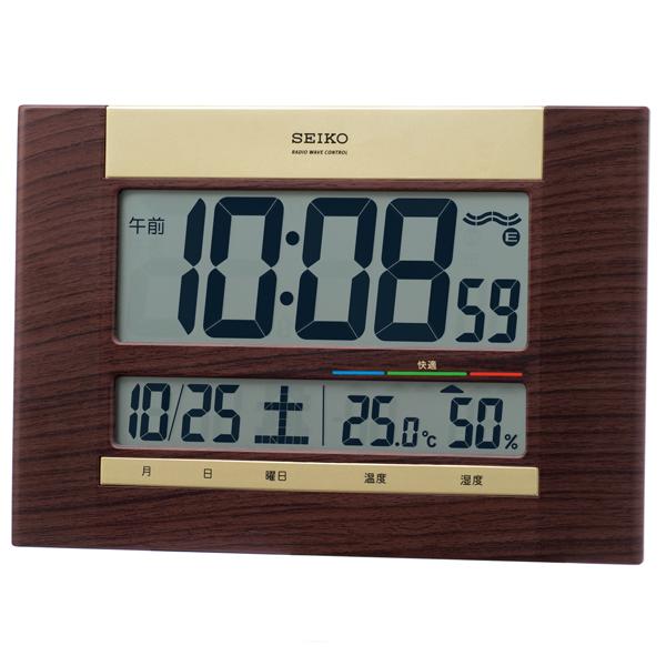 Seiko Specialty Store 3s Seiko Clock Seiko Clock Clock
