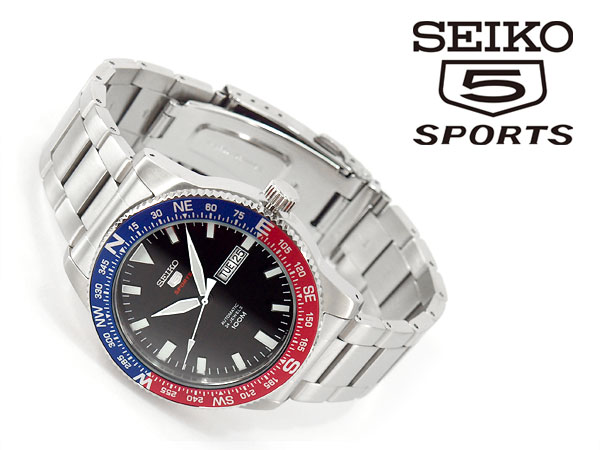 Seiko SEIKO men's watch SRP661K1