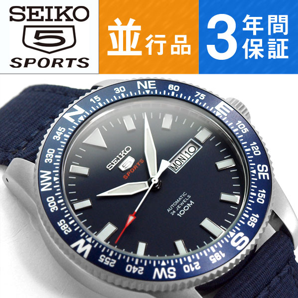 Seiko SEIKO men's watch SRP665K1