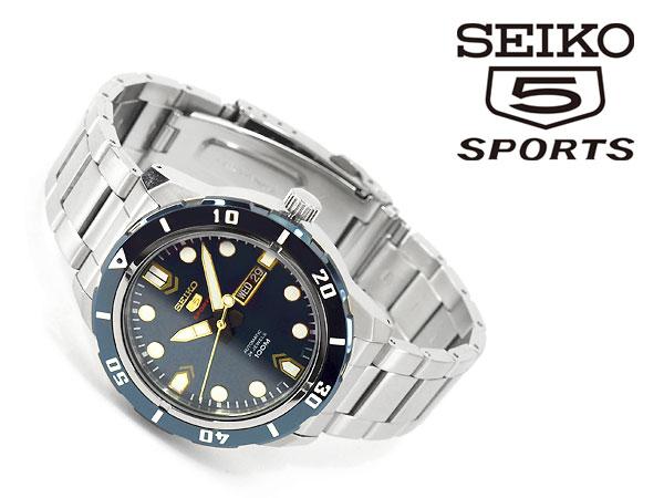 Seiko SEIKO men's watch SRP677K1