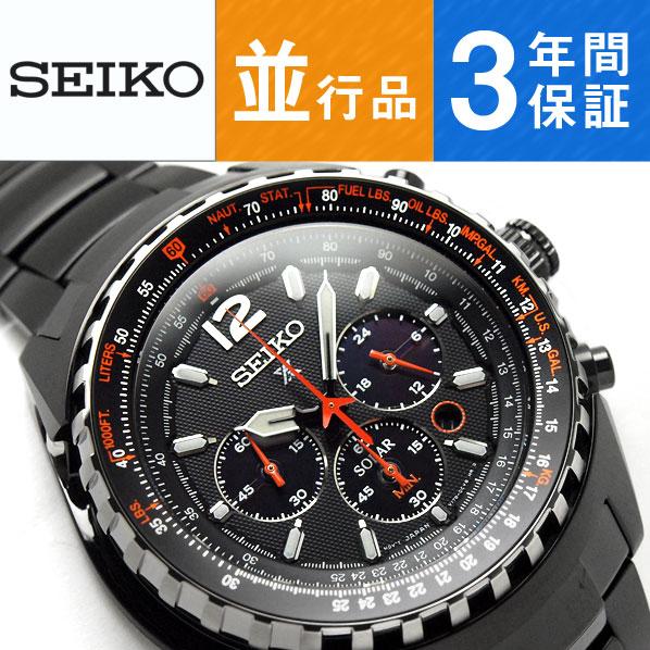 【逆輸入 SEIKO】セイコー SEIKO プロスペックス PROSPEX クオーツ メンズ クロノグラフ 腕時計 SSC263P1