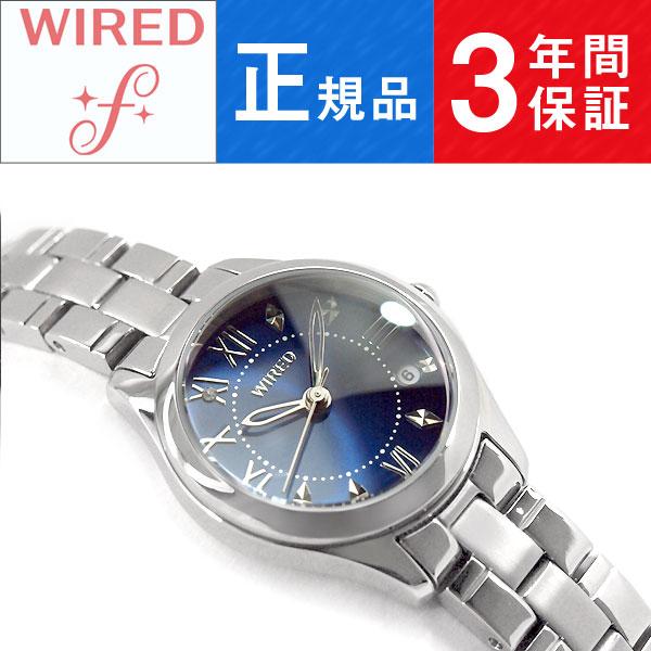 【SEIKO WIRED f】セイコー ワイアード エフ PAIR STYLE ペアスタイル クォーツ レディース 腕時計 AGEK423