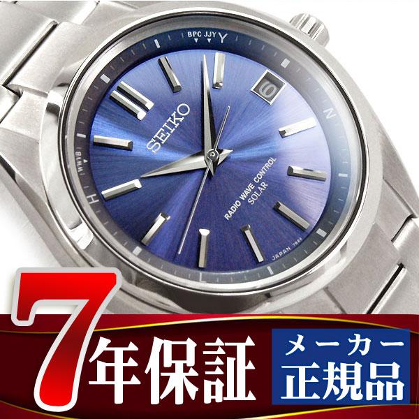 【SEIKO BRIGHTZ】セイコー ブライツ ソーラー電波 メンズ 腕時計 コンフォテックスチタン SAGZ081