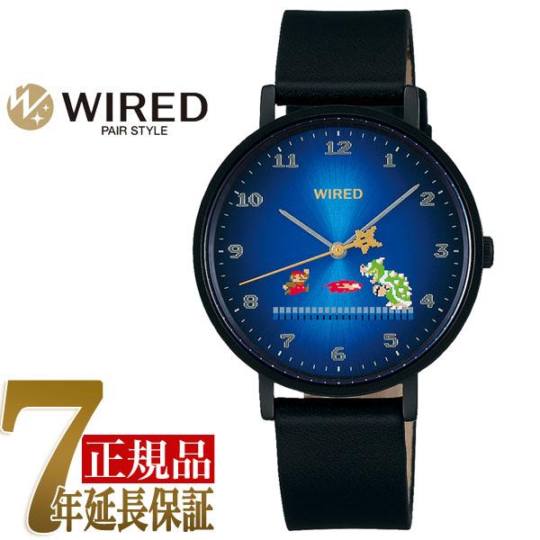 【SEIKO WIRED】セイコー ワイアード 腕時計 ユニセックス ペアスタイル PAIR STYLE スーパーマリオブラザーズコラボ AGAK706【あす楽】