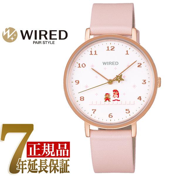 【正規品】セイコー ワイアード SEIKO WIRED 腕時計 ユニセックス ペアスタイル PAIR STYLE スーパーマリオブラザーズコラボ AGAK707