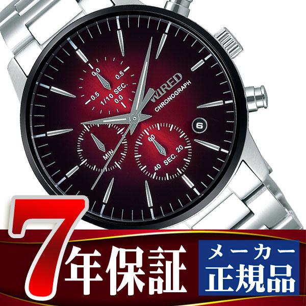 正規品 セイコー ワイアード SEIKO WIRED TOKYO SORA クオーツ クロノグラフ メンズ 腕時計 AGAT421vwnNymO80