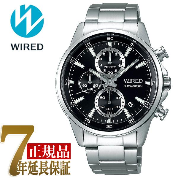 【正規品】セイコー ワイアード SEIKO WIRED TOKYO SORA クオーツ クロノグラフ メンズ 腕時計 AGAT424