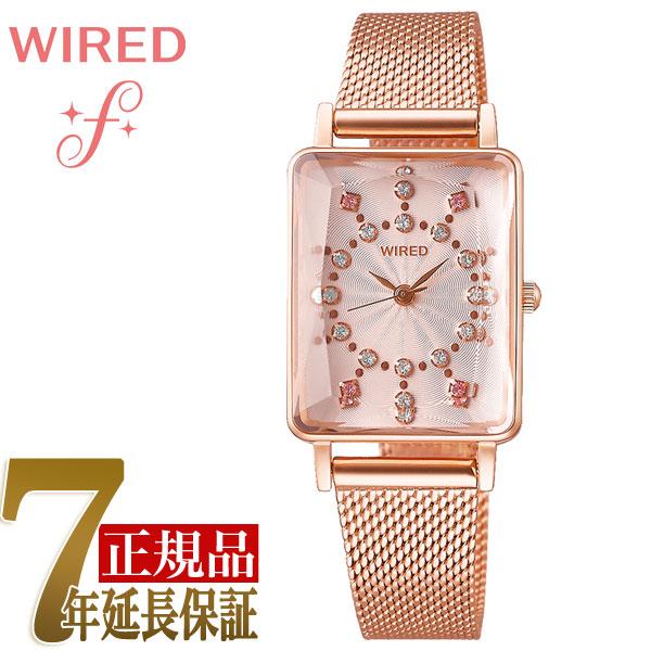 【正規品】セイコー SEIKO ワイアードエフ WIRED f TOKYO GIRL MIX パフュームボトル クオーツ レディース 腕時計 AGEK452