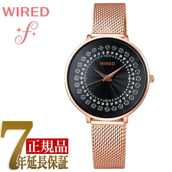 【正規品】セイコー SEIKO ワイアードエフ WIRED f TOKYO GIRL MIX スプリングサークル クオーツ レディース 腕時計 AGEK455