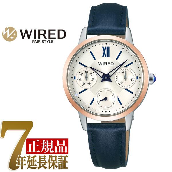 【SEIKO WIRED PAIR STYLE】セイコー ワイアード ペアスタイル 祝限定モデル クオーツ 腕時計 レディース ペアモデル AGET718