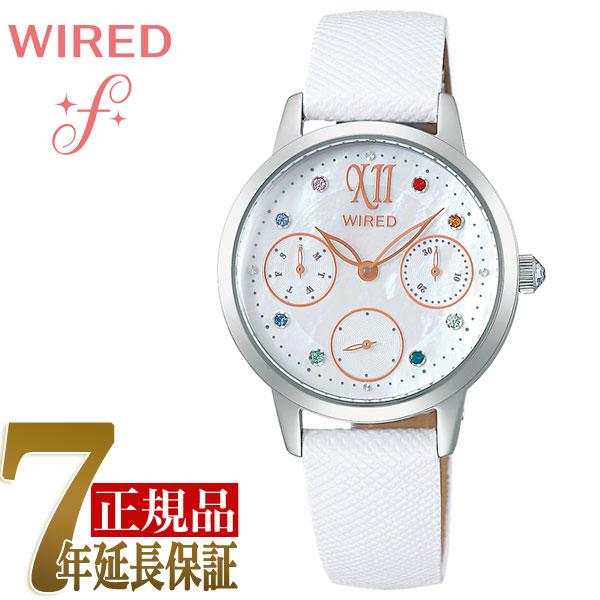 【正規品】セイコー ワイアードエフ SEIKO WIRED f スタンダード 2019サマー限定モデル クオーツ レディース 腕時計 AGET720