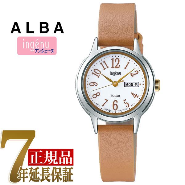 【SEIKO ALBA】セイコー アルバ アンジェーヌ ingenu ソーラー 腕時計 レディース AHJD109
